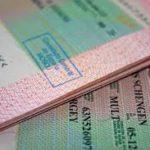 Оформление визы: Португалия