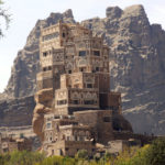 Аль-Хаджар – город в скале